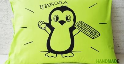 """Рисувана калъфка за възглавница """"Пингвин Никола"""""""