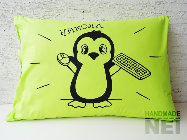 "Рисувана калъфка за възглавница ""Пингвин Никола"" - Handmade Nel"