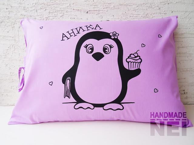 "Рисувана калъфка за възглавница ""Пингвин Аника"" - Handmade Nel"