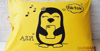 """Рисувана калъфка за възглавница """"Пингвин Али"""""""