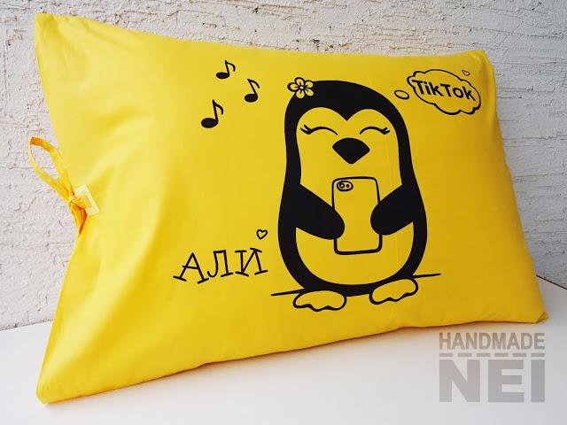 "Рисувана калъфка за възглавница ""Пингвин Али"" - Handmade Nel"