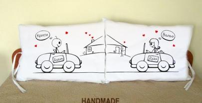 """Калъфки за възглавници за влюбени """"Към дома"""""""