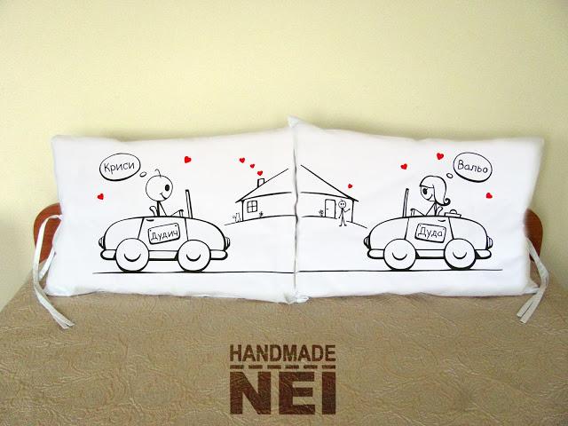 """Калъфки за възглавници за влюбени """"Към дома"""" - Handmade Nel"""