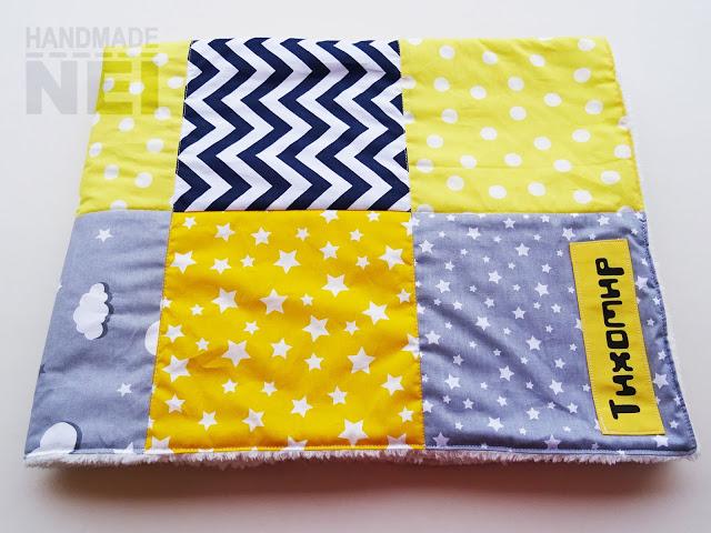 """Пачуърк одеяло с полар за бебе """"Тихомир"""" - Handmade Nel"""