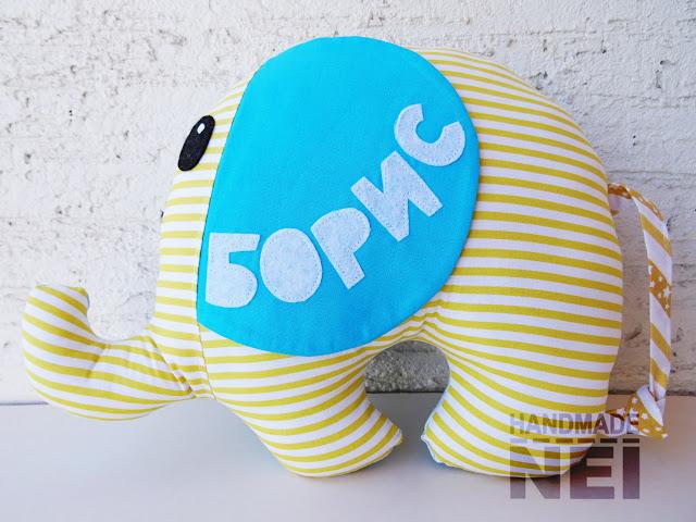 """Играчка слонче """"Борис"""" - Handmade Nel"""