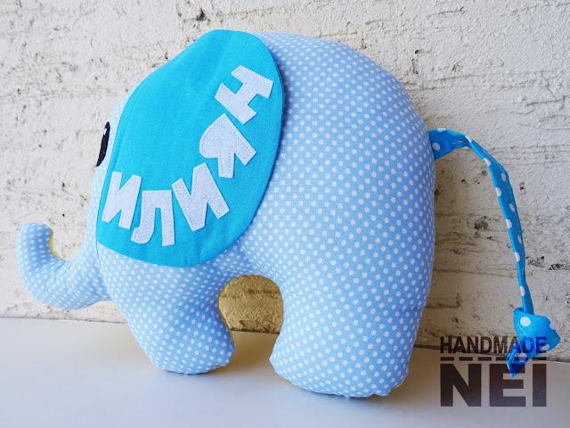 "Играчка слонче ""Илиян"" - Handmade Nel"