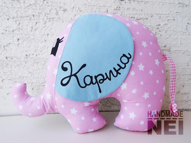 """Играчка слонче """"Карина"""" - Handmade Nel"""