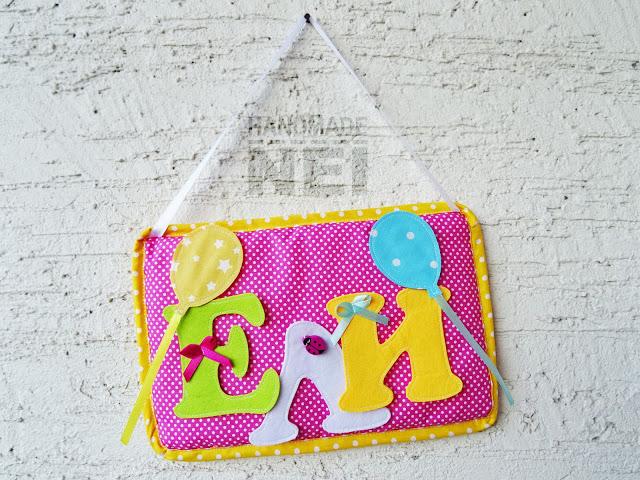 """Табелка за име от плат """"Ели"""" - Handmade Nel"""