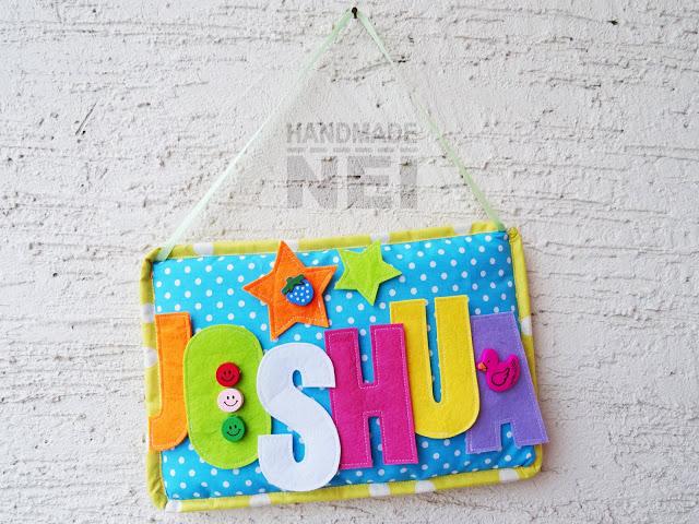 """Табелка за име от плат """"Joshua"""" - Handmade Nel"""