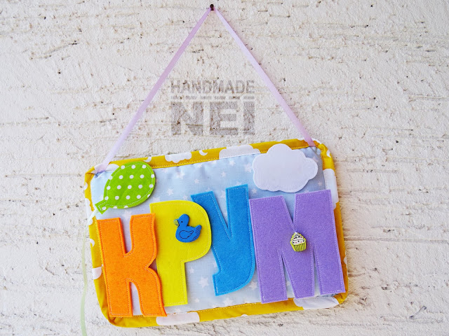 """Табелка за име от плат """"Крум"""" - Handmade Nel"""
