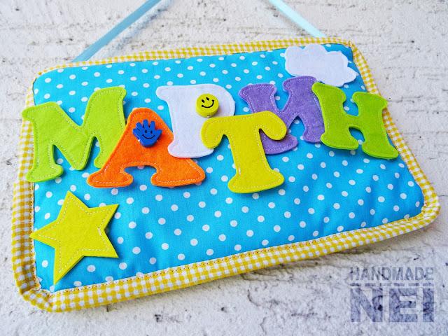 """Табелка за име от плат """"Мартин"""" - Handmade Nel"""