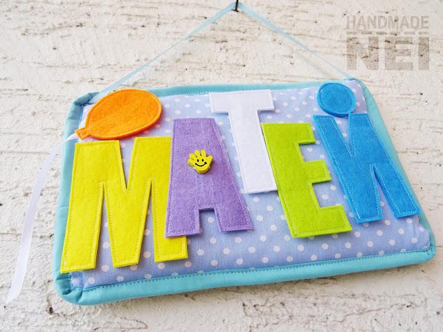"""Табелка за име от плат """"Матей"""" - Handmade Nel"""