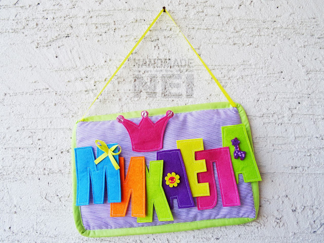 """Табелка за име от плат """"Михаела"""" - Handmade Nel"""