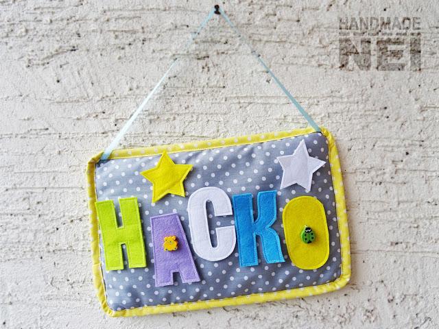"Табелка за име от плат ""Наско"" - Handmade Nel"