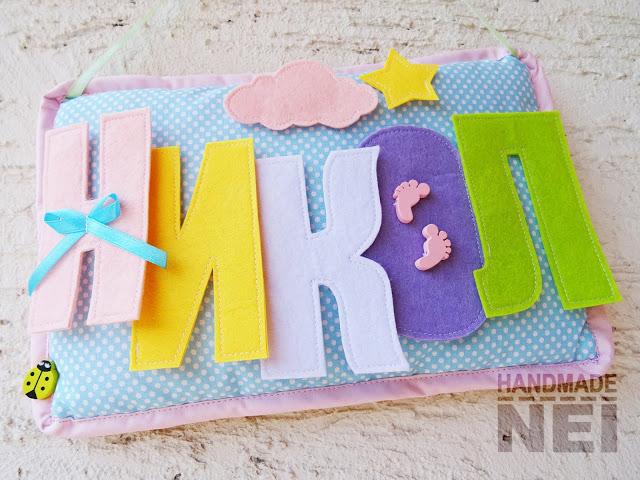 """Табелка за име от плат """"Никол""""2 - Handmade Nel"""