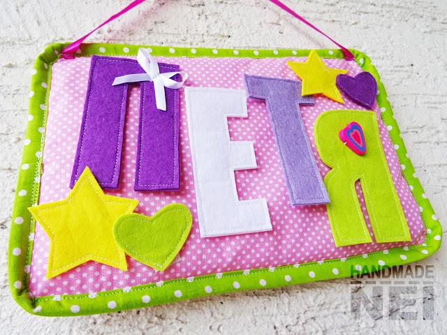 """Табелка за име от плат """"Петя"""" - Handmade Nel"""