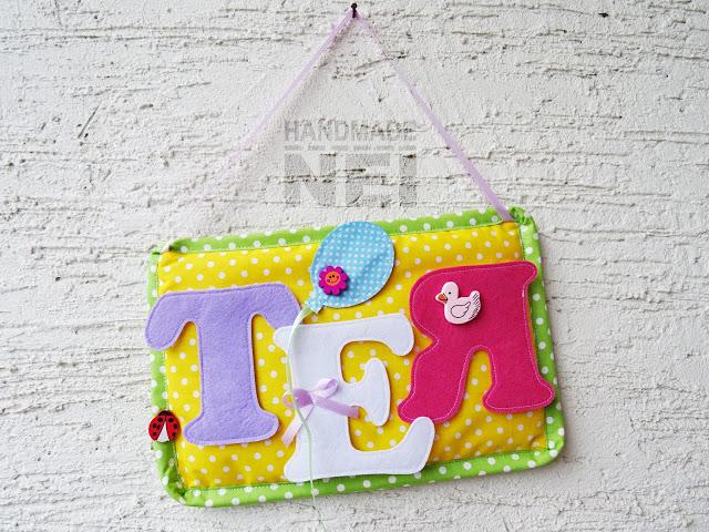 """Табелка за име от плат """"Тея"""" - Handmade Nel"""