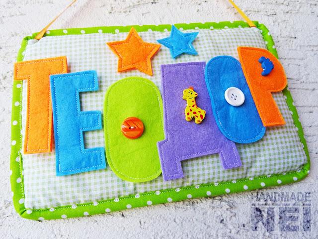 """Табелка за име от плат """"Теодор"""" - Handmade Nel"""