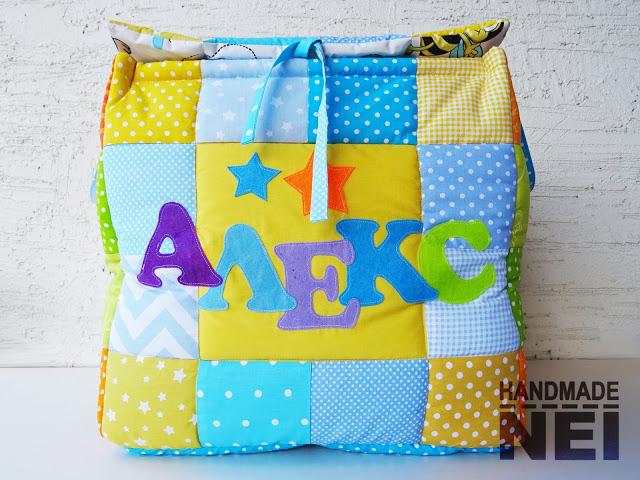 "Кош за играчки от плат ""Алекс""3 - Handmade Nel"