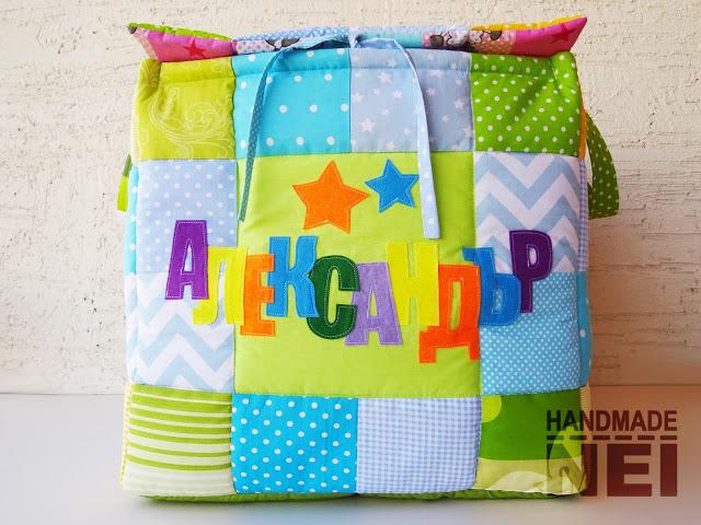"""Кош за играчки от плат """"Александър"""" - Handmade Nel"""