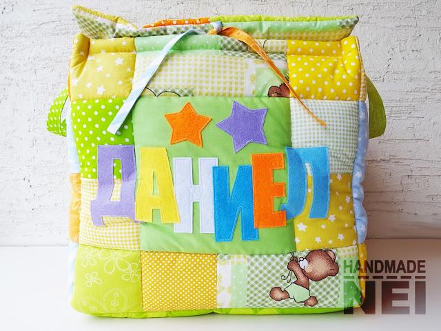"""Кош за играчки от плат """"Даниел"""" - Handmade Nel"""