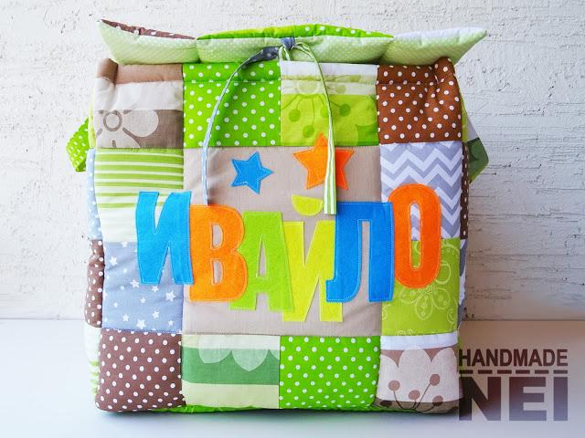 """Кош за играчки от плат """"Ивайло"""" - Handmade Nel"""