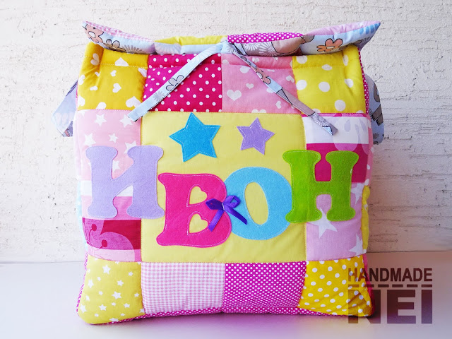 "Кош за играчки от плат ""Ивон"" - Handmade Nel"