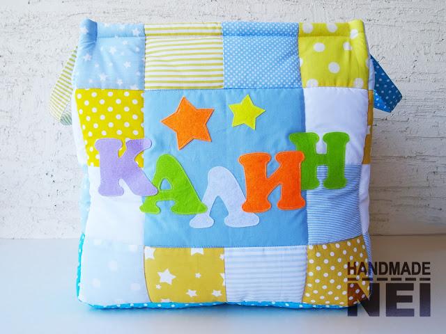 """Кош за играчки от плат """"Калин"""" - Handmade Nel"""