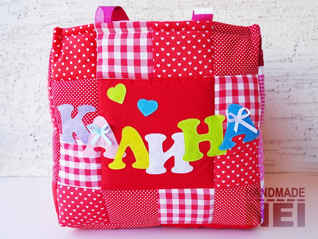 """Кош за играчки от плат """"Калина"""" - Handmade Nel"""