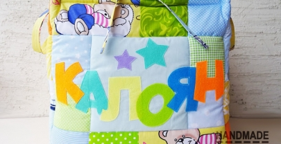 "Кош за играчки от плат ""Калоян""3"