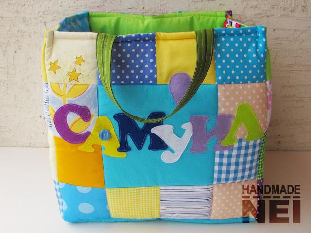 """Кош за играчки от плат """"Калоян и Самуил"""" - Handmade Nel"""