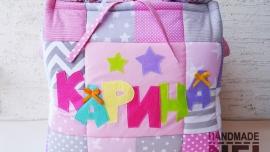 """Кош за играчки от плат """"Карина""""2"""