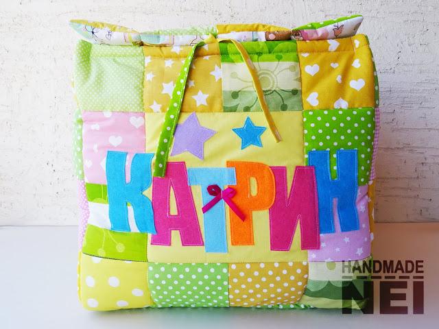 """Кош за играчки от плат """"Катрин"""" - Handmade Nel"""