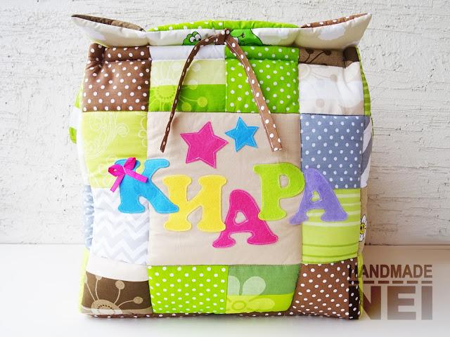 """Кош за играчки от плат """"Киара"""" - Handmade Nel"""