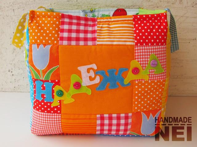 """Кош за играчки от плат """"Децата"""" - Handmade Nel"""