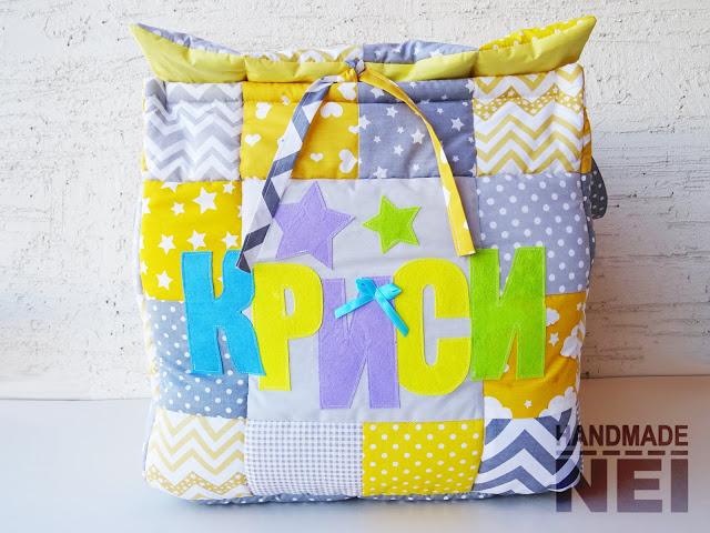"Кош за играчки от плат ""Криси"" - Handmade Nel"