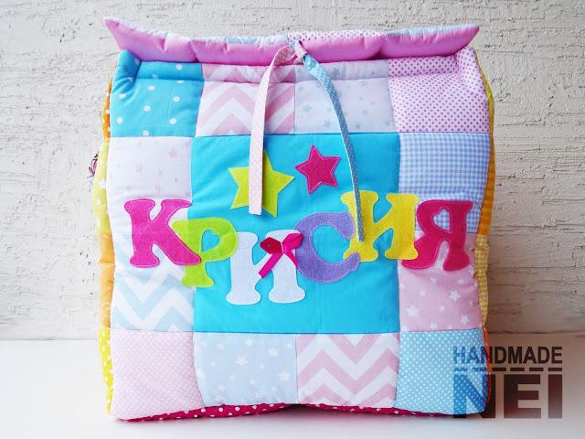 """Кош за играчки от плат """"Крисия""""2 - Handmade Nel"""