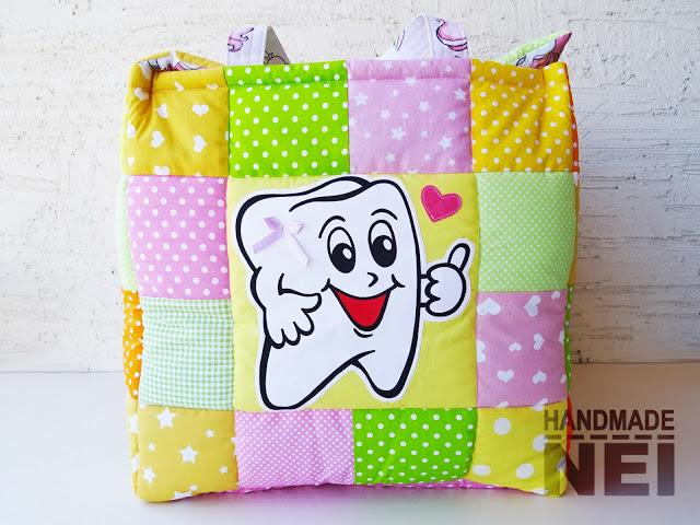 """Кош за играчки от плат """"Мила"""" - Handmade Nel"""