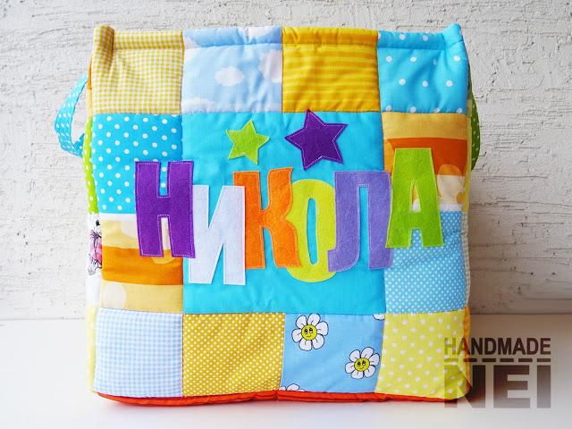 """Кош за играчки от плат """"Никола"""" - Handmade Nel"""