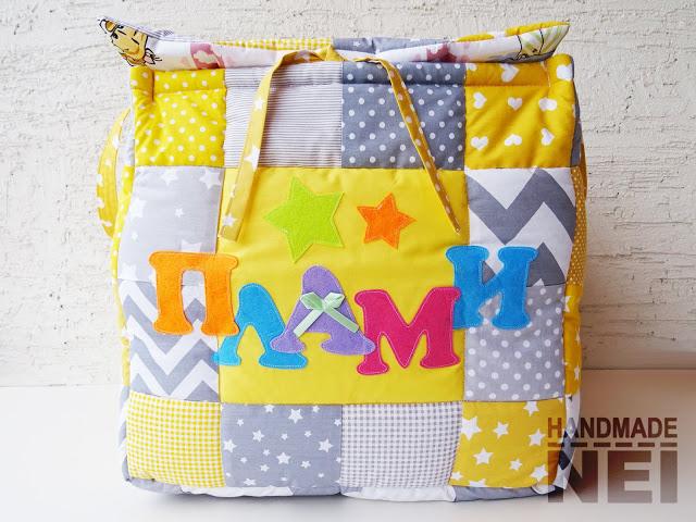 """Кош за играчки от плат """"Плами"""" - Handmade Nel"""
