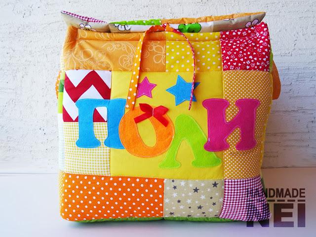 """Кош за играчки от плат """"Поли"""" - Handmade Nel"""