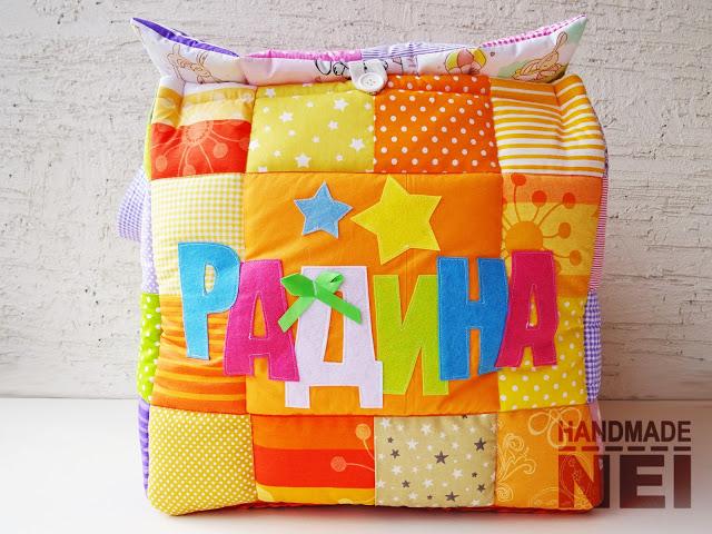 "Кош за играчки от плат ""Радина"" - Handmade Nel"