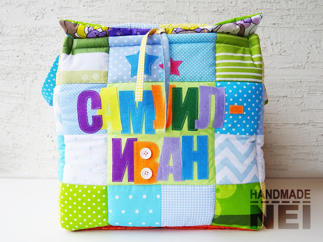 "Кош за играчки от плат ""Самуил-Иван"" - Handmade Nel"