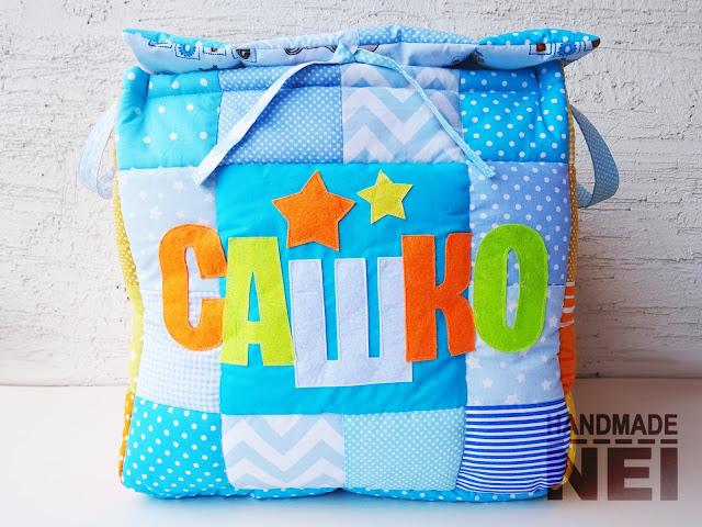 """Кош за играчки от плат """"Сашко"""" - Handmade Nel"""