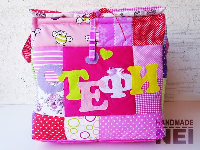 """Кош за играчки от плат """"Стефи"""" - Handmade Nel"""