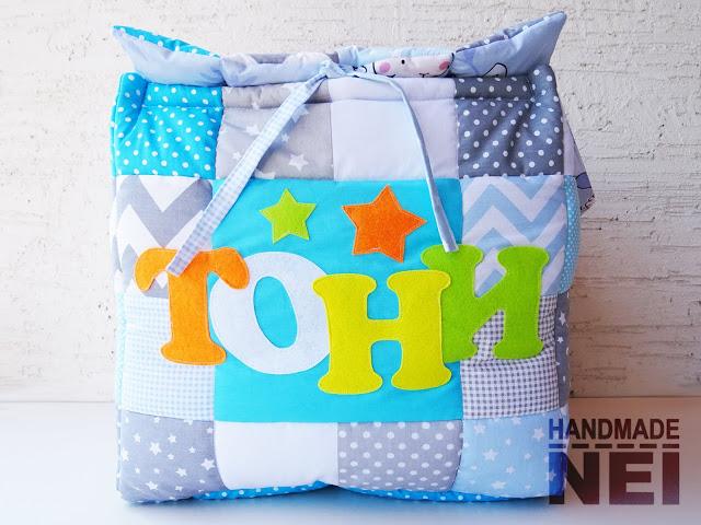 """Кош за играчки от плат """"Тони"""" - Handmade Nel"""