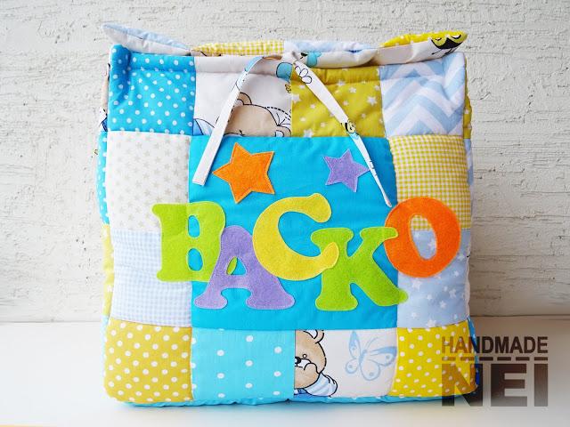 "Кош за играчки от плат ""Васко"" - Handmade Nel"