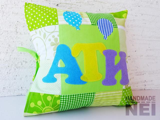 "Пачуърк калъфка за възглавница ""Ати"" - Handmade Nel"