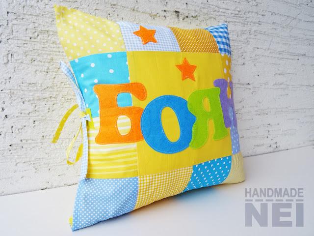 "Пачуърк калъфка за възглавница ""Боян"" - Handmade Nel"