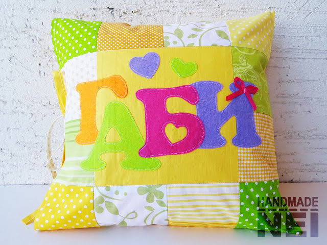 """Пачуърк калъфка за възглавница """"Габи"""" - Handmade Nel"""